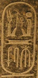 Cartouches des Pharaons