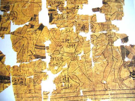 Papyrus érotique turin